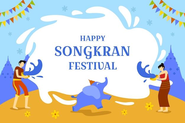 Songkran com elefante