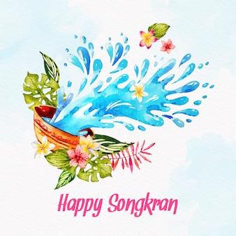 Songkran em aquarela