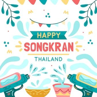 Songkran feliz com armas de água
