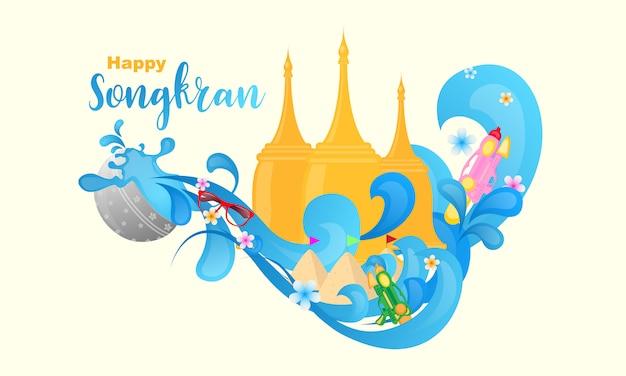 Songkran festival celebração tailândia férias fundo