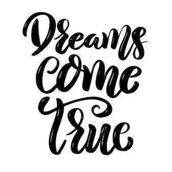 Sonhos se tornam realidade. citação de letras de motivação desenhada de mão. elemento para cartaz, cartão de felicitações. ilustração