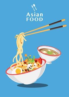 Sopa chinesa com macarrão, macarrão ramen japonês