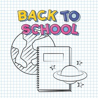 Sorteio de livro, planeta em papel, volta para ilustração de escola