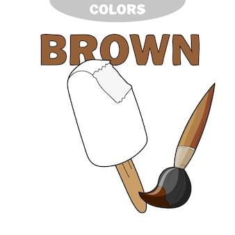 Sorvete - página para colorir. folha de trabalho. jogo para crianças - livro para colorir. ilustração em vetor cartoon, aprenda a cor marrom