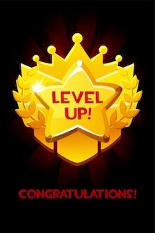 Suba de nível o ícone de ouro dos desenhos animados de recompensa, elemento de design isolado de iu do aplicativo de jogo para o jogo.