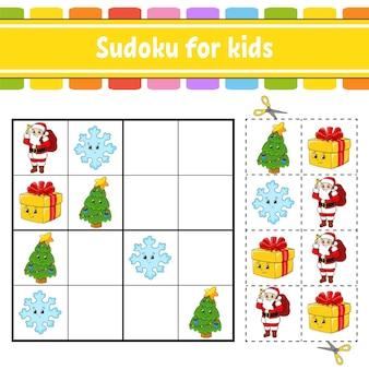 Sudoku para crianças. planilha de desenvolvimento de educação. página de atividades com fotos.