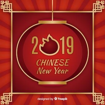Sunburst bakcground de ano novo chinês