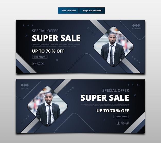 Super banner de venda, modelo de layout gráfico de promoção.