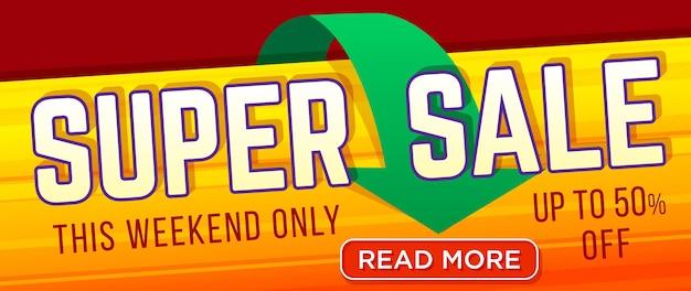 Super banner de venda. para o site. banner de venda e descontos. ilustração vetorial