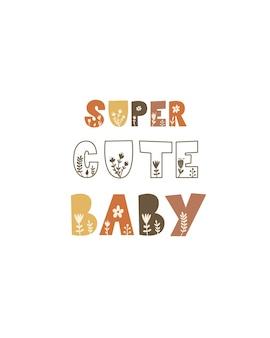 Super cute baby - design de cartaz do berçário. ilustração vetorial.