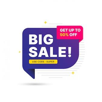 Super negócio venda modelo de design de banner, oferta especial de grande venda. banner de oferta especial de fim de temporada. elemento gráfico de promoção abstrata.