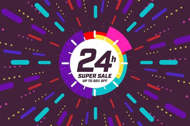 Super venda de modelo de seta de relógio de 24 horas com até 50% de desconto.