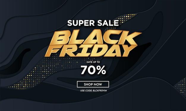Super venda de ouro de sexta-feira negra moderna com decoração abstrata 3d preta