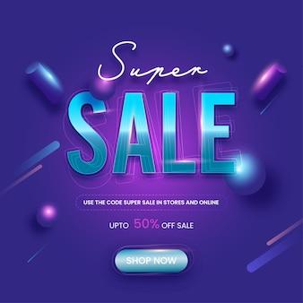 Super venda design de cartaz com oferta de desconto de 50% e elementos geométricos 3d no fundo roxo.