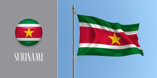 Suriname agitando bandeira no mastro e redondo