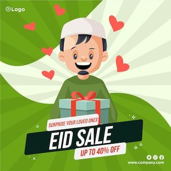Surpreenda seus entes queridos eid design de banner de venda