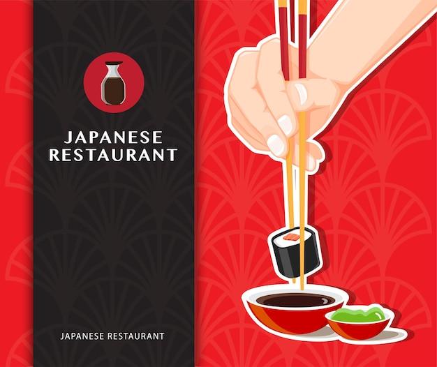 Sushi, comida japonesa, pôster de restaurante de sushi, ilustração
