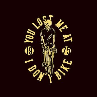 T shirt design você me perdeu em eu não ando de bicicleta com esqueleto andando de bicicleta ilustração vintage