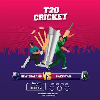 T20 cricket match entre nova zelândia vs paquistão, com jogadores de críquete sem rosto e equipamento de torneio 3d em fundo rosa e roxo.