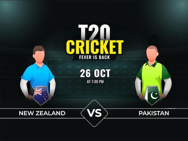 T20 cricket match entre nova zelândia vs paquistão com jogadores sem rosto no fundo dark teal stadium.