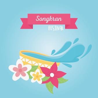 Taça festival songkran com cartão de design de celebração de flores de água