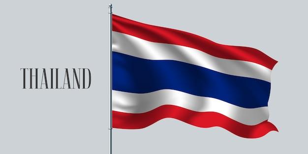 Tailândia acenando uma bandeira no mastro da bandeira.