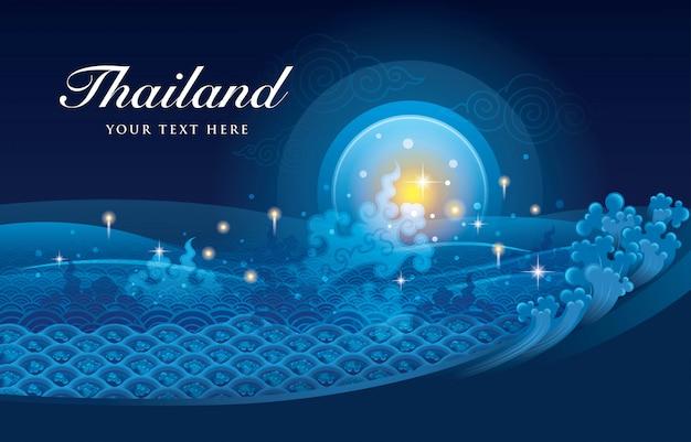 Tailândia incrível, vetor de água azul, ilustração de arte tailandesa
