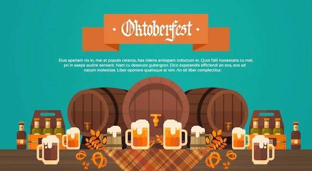 Tambor de madeira da bandeira do festival da cerveja de oktoberfest com a decoraço de vidro das canecas