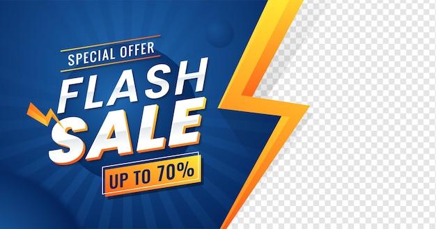 Tamplate de banner de venda flash