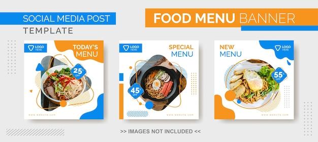 Tamplate de comida de mídia social, modelo de comida de postagem no instagram com cor azul e laranja