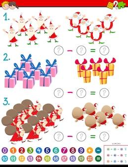 Tarefa de subtração matemática para crianças com personagens de natal