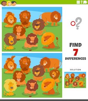 Tarefa educacional de diferenças com leões dos desenhos animados