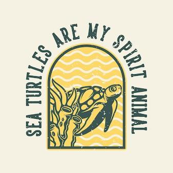 Tartarugas marinhas com tipografia de slogan vintage são meu espírito animal para o design de camisetas
