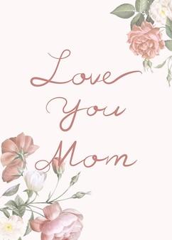Te amo mãe lettering