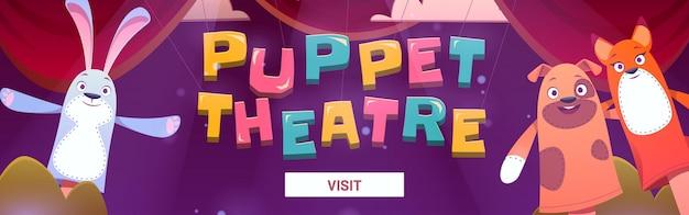 Teatro de fantoches com cachorro coelho e bonecas raposas