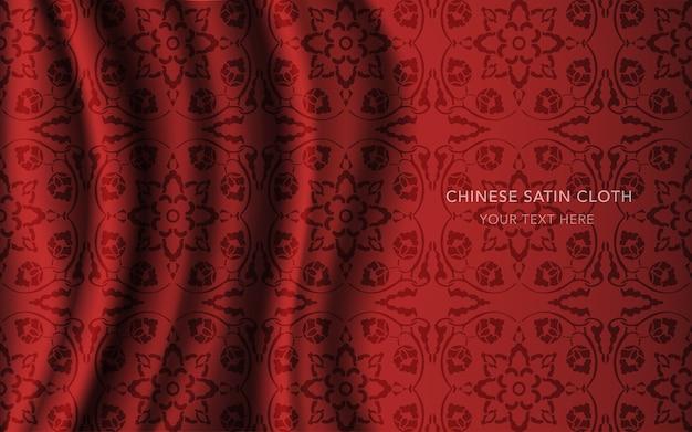 Tecido de cetim de seda vermelha com padrão, flor de videira curva cruzada
