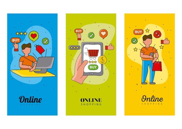 Tecnologia de compras online com ilustração de usuários compradores