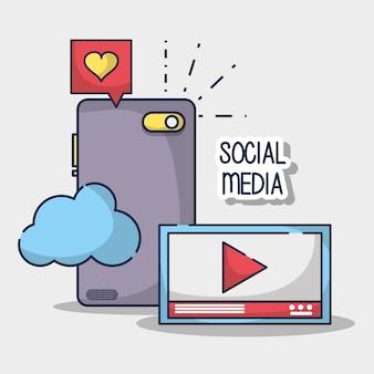 Tecnologia de mídia de conexão social de rede