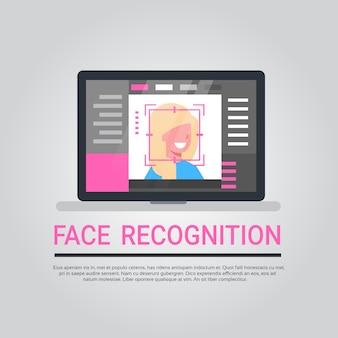 Tecnologia de reconhecimento facial computador portátil sistema de segurança digitalização usuário fêmea biométrico identific