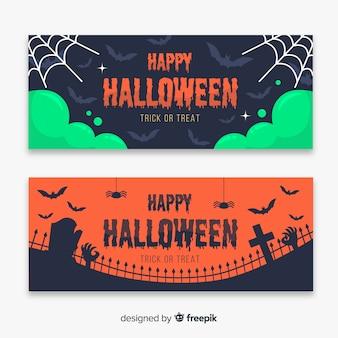 Teia de aranha e cemitério plana banners de halloween