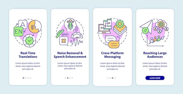 Tela da página do aplicativo móvel de integração avançada de mensagens instantâneas