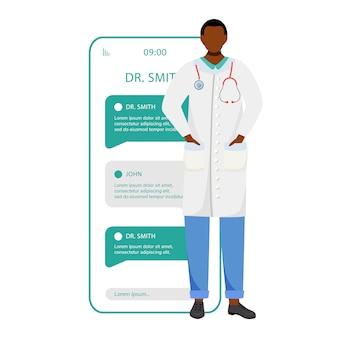 Tela de aplicativo do smartphone médico consulta remota.