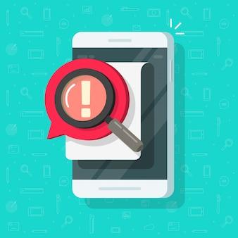 Telefone móvel com identificar alerta de notificação ou celular risco documento pesquisa ilustração plana dos desenhos animados