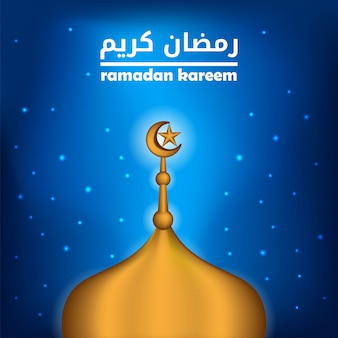 Telhado de mesquita dourada para ramadan kareem