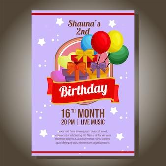 Tema de convite de festa de aniversário com presente de aniversário