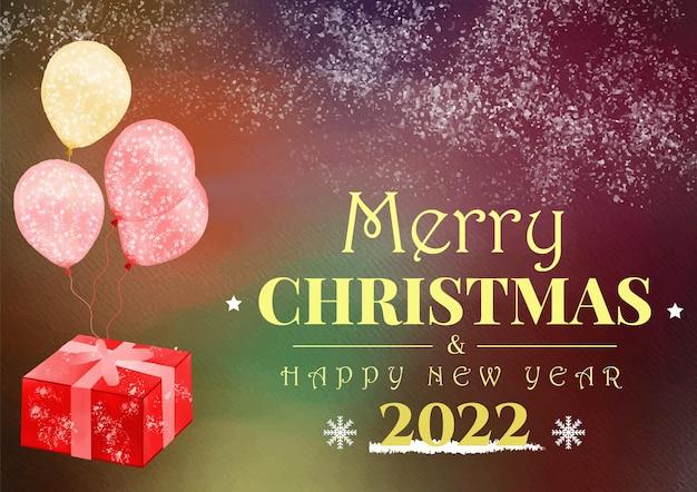 Tema de feliz natal e feliz ano novo fundo aquarela com balões e presente