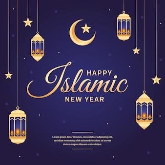 Tema de ilustração do ano novo islâmico