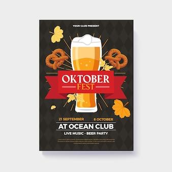 Tema de modelo de cartaz da oktoberfest