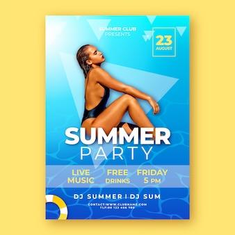 Tema de modelo de cartaz de festa de verão