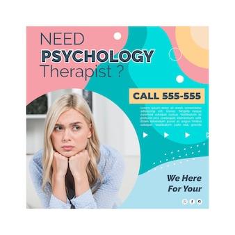 Tema de modelo de panfleto de psicologia